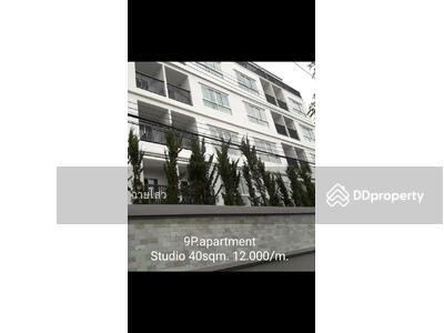 ให้เช่า - Recommend apartments around BTS. Ekamai - Prakanong.