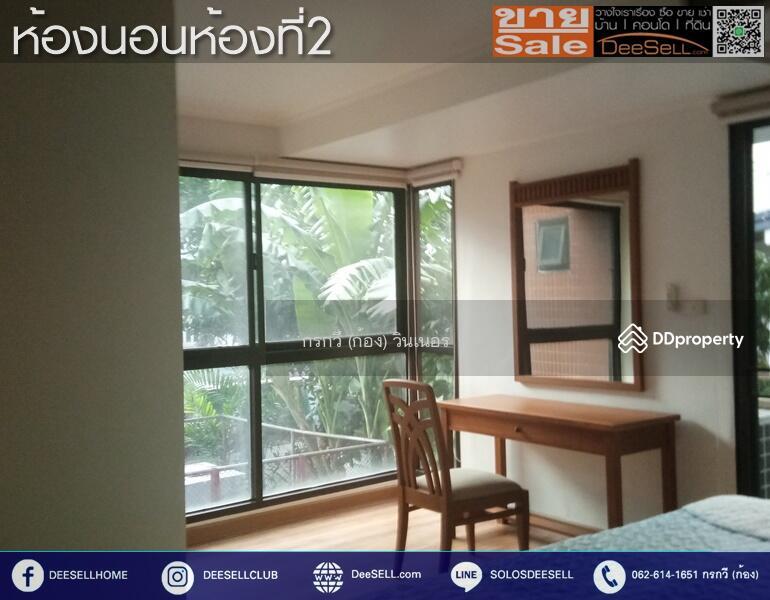 บ้านพฤกษาสิริ 2 สวนพลู คอนโดมิเนียม #75183874