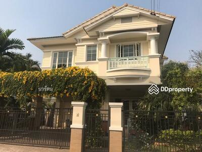 For Sale - ขายบ้านเดี่ยว 2 ชั้น หมู่บ้านนันทวัน แจ้งวัฒนะ-ราชพฤกษ์ 76. 8 ตร. ว. ใกล้เซ็นทรัล แจ้งวัฒนะ