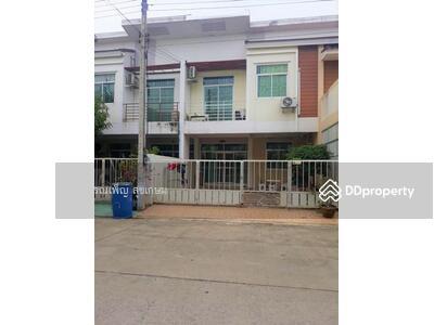 ขาย - ขายทาวน์เฮ้าส์ 2 ชั้น สไตล์บ้านเดี่ยว หมู่บ้านไทยสมบูรณ์3 พื้นที่ 28. 4 ตรว. ตบแต่งสวย พร้อมอยู่