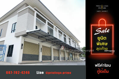 ขาย - อาคารพาณิชย์ ราคาต่ำกว่าตลาด ติดถนน ใกล้จุดขึ้นลงมอเตอร์เวย์ อมตะ-ชลบุรี ใกล้โซนชุมชน พักอาศัยได้ ค้าขายดี