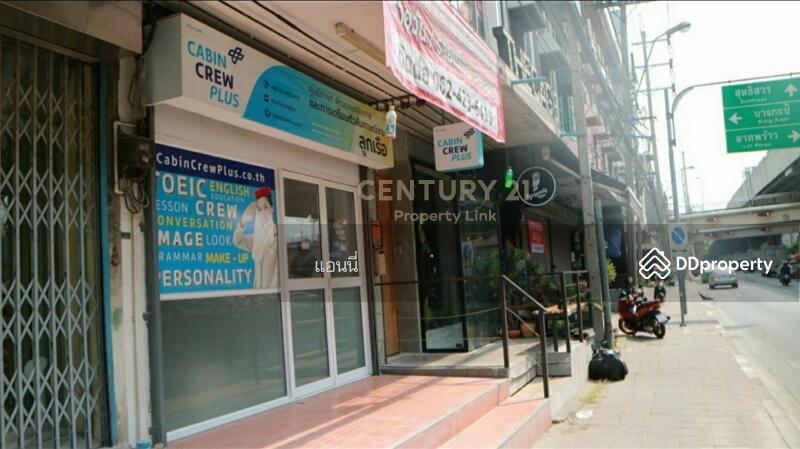 อาคารพาณิชย์ 5 ชั้น ใกล้ MRT ลาดพร้าว #74563350