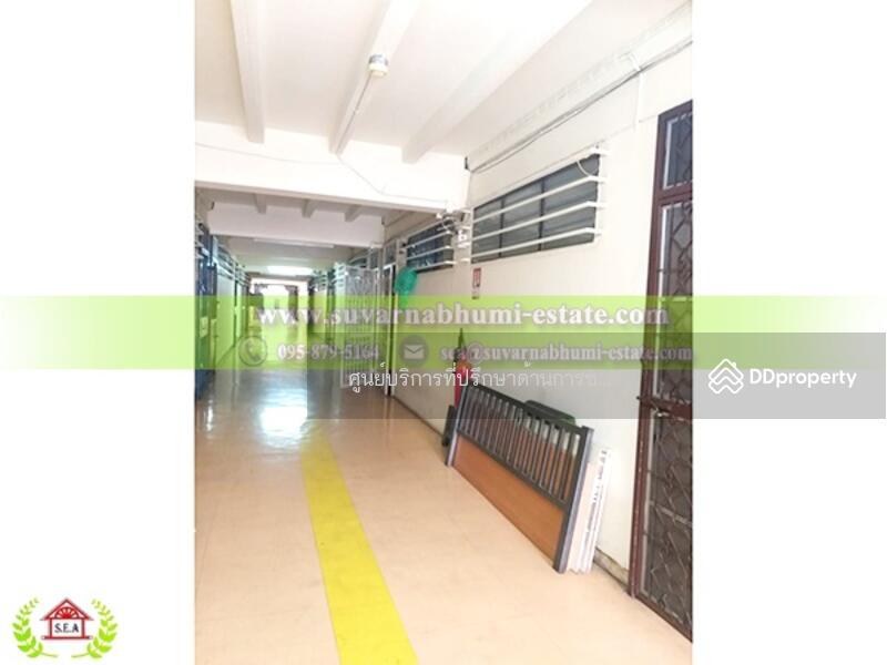 Indra Condominium #74750140