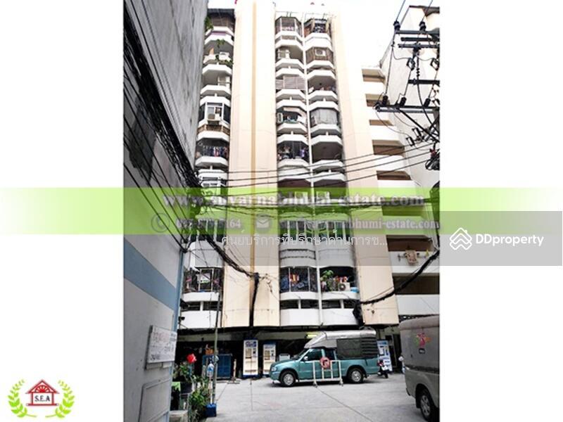 Indra Condominium #74750142