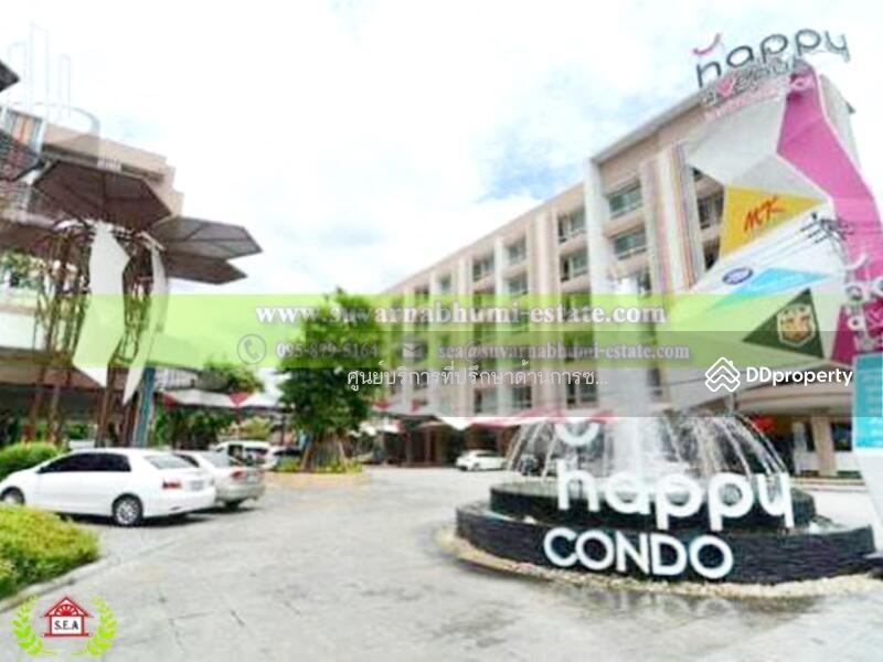 Happy Condo Ladprao 101 #74750684