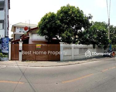 For Sale - ขาย บ้านเดี่ยวงามวงศ์วานฯ 23 พร้อมอยู่ ฟรีโอน