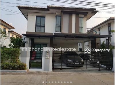 ให้เช่า - ให้เช่า บ้านเดี่ยว บ้าน ฟ้ากรีนเนอรี่ ปิ่นเกล้า-สาย 5 - 3นอน 3น้ำ 54 ตรว 25. 000 บาท สนใจติดต่อ 0807811871 ออน