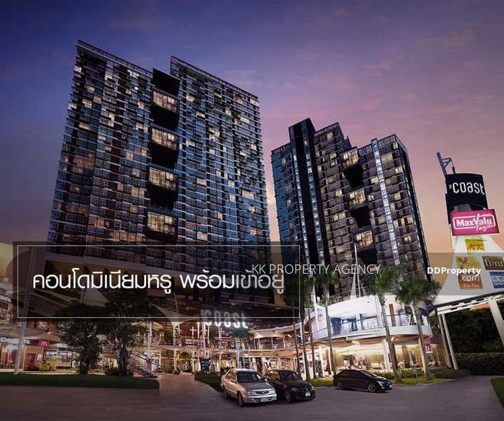 The Coast Bangkok #75809862