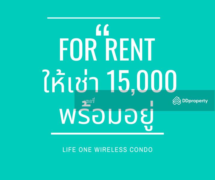 Life One Wireless : ไลฟ์ วัน วิทยุ #76250560