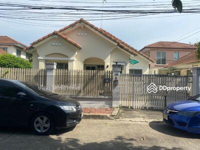 ขาย - ขายบ้านเดี่ยว ทำเลดี หมู่บ้านปาริชาติ ธัญบุรี คลอง 4