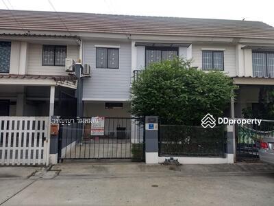 For Sale - ขายถูก ทาวน์เฮ้าส์ ปรับปรุงแล้ว ในโครงการ พฤกษา66 ใกล้ ตลาดไทย และ นวนคร