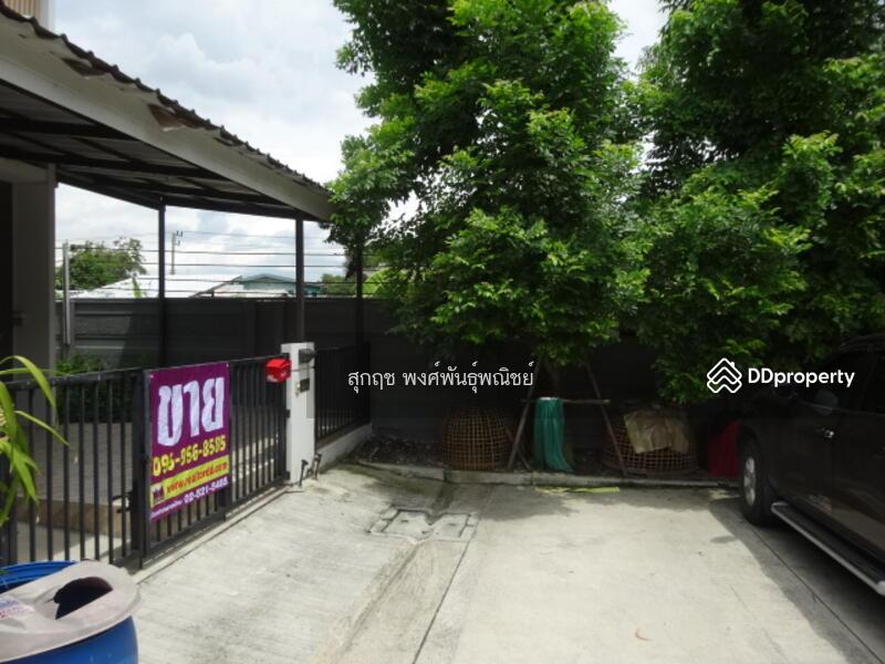ม.บ้านพฤกษา รังสิต-คลองหลวง2 คลองหนึ่ง ปทุมธานี #77210516