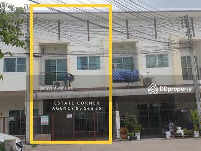 ขาย - ขาย/เช่า ทาวน์เฮ้าส์ 2 ชั้น หมู่บ้านบรูพาแลนด์ ตำบลสุรศักดิ์ อำเภอศรีราชา จังหวัดชลบุรี