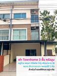 B7090763 - ให้เช่า ทาวน์โฮม วิลเลต ซิตี้ พัฒนาการ 38 ตึก 3 ชั้น ขนาด 29. 6 ตร. ว. (For Rent Villette City Pattanakarn 38)