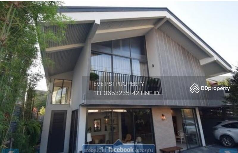 MODERN HOUSE #78122176