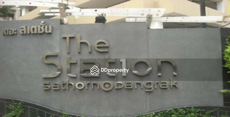 The Station Sathorn-Bangrak #78112988