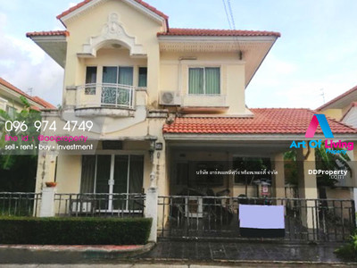 For Sale - For perfect park rama5 bangyai (AOL-F63-2007002142)