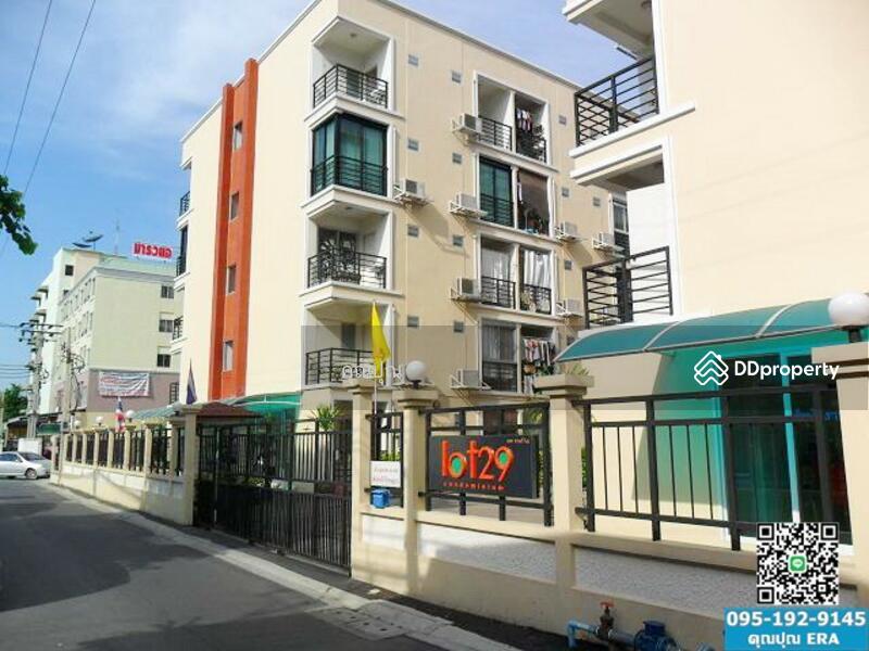 Lot 29 condominium #78230828