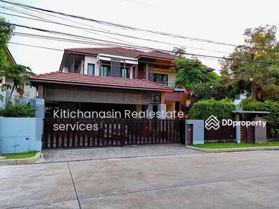 For Sale - Sarasiri Chaiyapruek-Chaengwattana, 4 bedrooms, 5 bathrooms