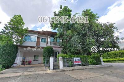 For Sale - ขาย บ้าน เศรษฐสิริ ประชาชื่น ใกล้ ทางด่วนงามวงศ์วาน พร้อมอยู่ 89 ตรว 3 ห้องนอน 3 ห้องน้ำ หลังมุม สุดคุ้มค่า
