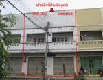 ขายถูก! อาคารพาณิชย์ จังหวัดปัตตานี 04-66-00806