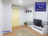 For Sale - Discount ! Condo for sale: SYM Vibha-Ladprao, 24th floor, size 37. 5 sq. m. , 1 bedroom, fully furnished, ready to move in, near BTS Mo Chit / MRT Chatuchak, enjoy the shopping center, Central Ladprao. Chatuchak Weekend Market