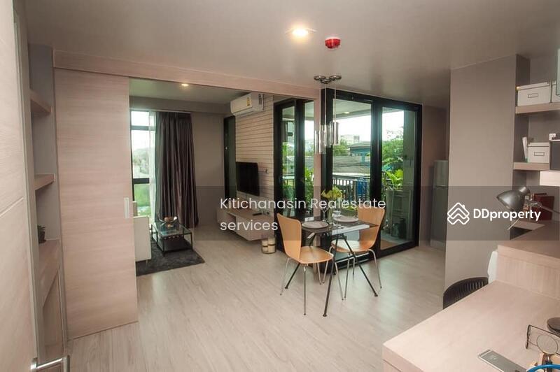 The Geo Gardin Condominium #79133204