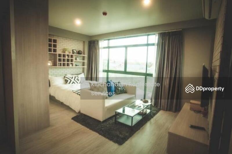 The Geo Gardin Condominium #79133208