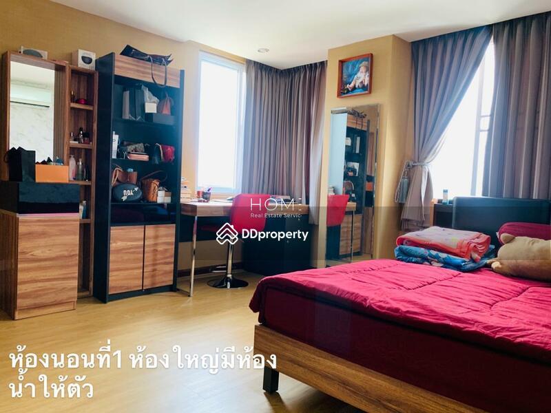 Family Life Condominium #79267508