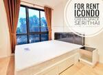 ((ให้เช่า)) iCondo Green Space เสรีไทย ห้อง 24 ตรม. อาคาร A