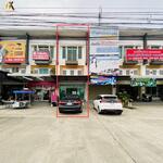 R058-06 ขายด่วนอาคารพาณิชย์ 2 ชั้นครึ่ง ใกล้แยกหนองบอน นิคมพัฒนา ระยอง