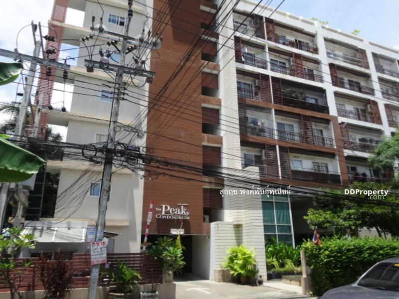 The Peak@Ratchada-Huaykwang condominium #79449108