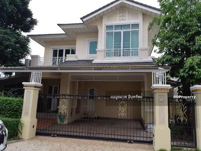 For Sale - For  Sale single house 64 Sqw.  Perfect Masterpiece  Rama9