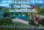 express! Condo The Riviera Wong Amat Beach, 2 bedrooms, 2 bathrooms, 54 sq m, 5th floor + building B, sell 6. 79MB @LINE: 0962215326 Khun Miew