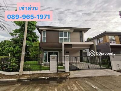 ให้เช่า - R035-032 ให้เช่า บ้านเดี่ยวสภาพใหม่ หมู่บ้านสีวลี สันกำแพง จังหวัด เชียงใหม่ (Land & House) 3 ห้องนอน 3 ห้องน้ำ แต่งสวยพร้อมอยู่ เพียง 33, 000. -/เดือน รวมส่วนกลาง