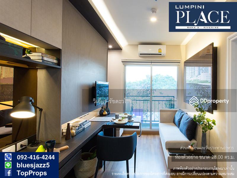 Lumpini Place Rama 3 - Riverine #79732376