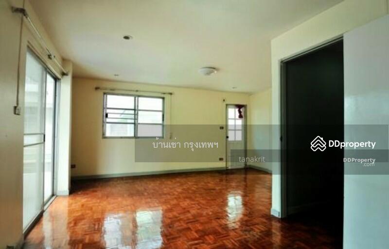 บ้านเช่าใกล้ MRT รัชดา ห้วยขวาง #79865076