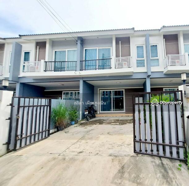 ขายถูก ทาวน์เฮ้าส์ 2 ชั้น ศุภาลัย วิลล์ เทพารักษ์ บางพลี สมุทรปราการ บ้านใหม่ พร้อมอยู่ #79924236