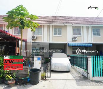 For Sale - พฤกษา88 แพรกษา- นิคมบางปู พื้นที่กว้าง