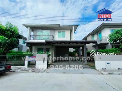 For Sale - บ้านเดี่ยว 2 ชั้น 50. 8 ตร. ว. หมู่บ้านฮาบิเทียบอนด์ ถนน345 - 39456