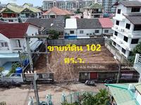 ขาย - ขาย ด่วน ที่ดิน พัทยา กลาง ราคาพิเศษ ถนนพัทยากลาง1