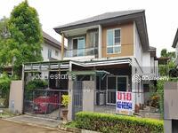ขาย - ขาย บ้านมัณฑนา กัลปพฤกษ์-วงแหวน แลนด์แอนด์เฮาส์ LAND&HOUSES