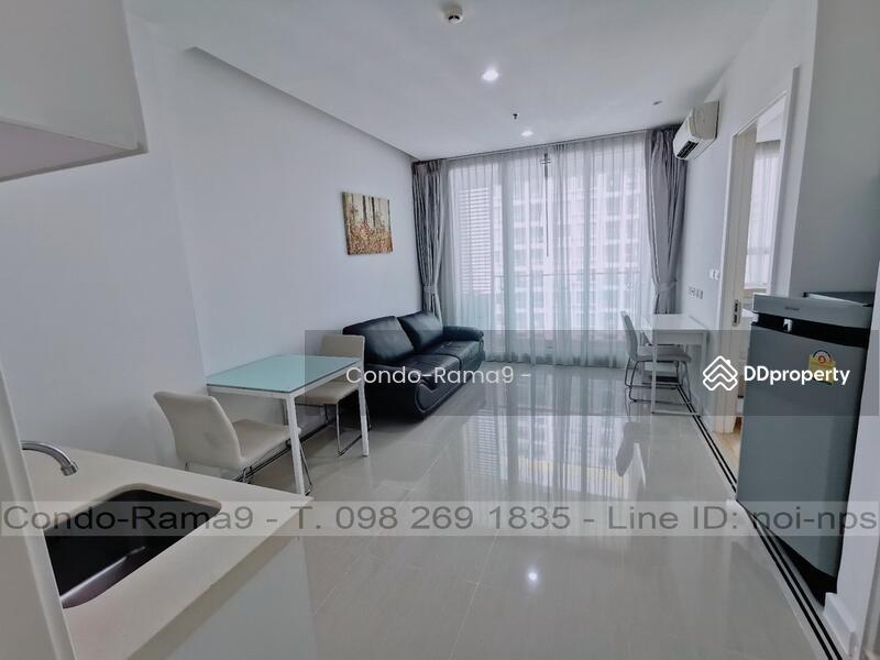 T.C. Green Rama 9 #82163068