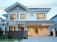 ขาย - ขายบ้านเดี่ยวหรูสไตล์อังกฤษ 2 ชั้น(บ้านใหม่)โครงการลัดดารมย์ วงแหวน - รามอินทรา บ้านเลขที่มงคล 999/8 ทำเลดีมากใกล้คลับเฮ้าส์ (เจ้าของขายเอง)