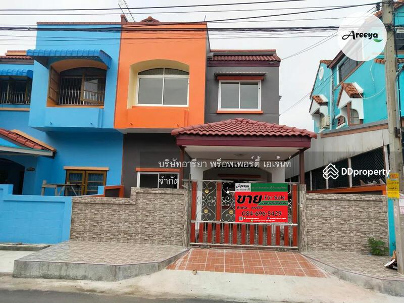 เมืองเอก บางปู ต. บางปูใหม่ #80185126