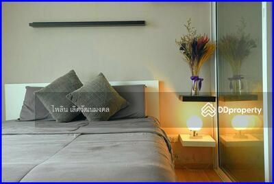 For Sale - ขายถูก ฟิวส์ โมเบียส รามคำแหง-คลองตัน 1 ห้องนอน แต่งสวย ใกล้ ARL รามคำแหง