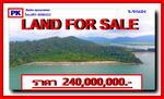 FORSALE /ขายที่ดินติดทะเล  บนเนื้อที่ 29 ไร่กว่า  จ. ระนอง  อยู่ใกล้สนามบิน