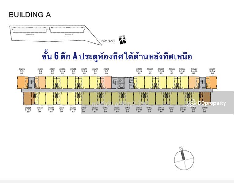 Dcondo Onnut–Rama 9 #80810458