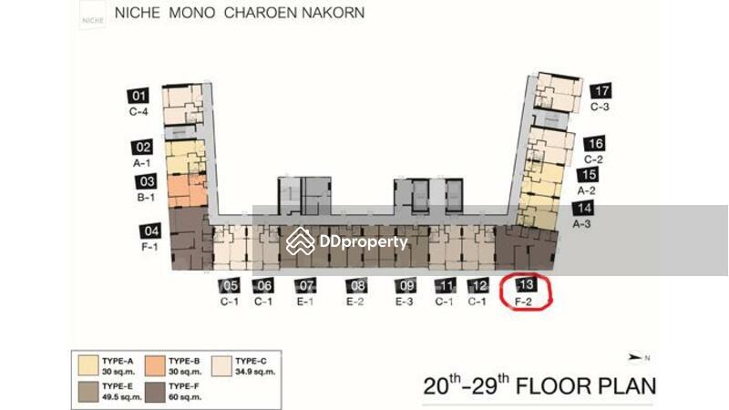 Niche Mono Charoen Nakorn : นิช โมโน เจริญนคร #80883282