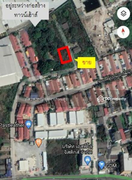 หมู่บ้านเอกวัฒนา #80903546